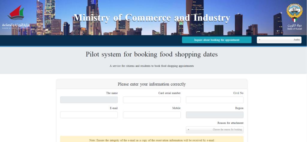 kuwait online shopping