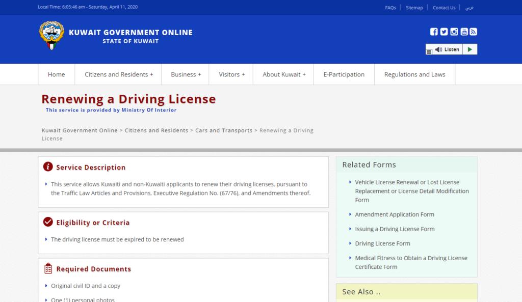 Renewal of Driving License